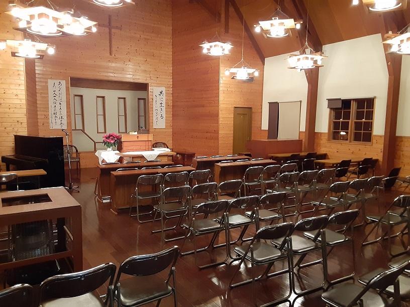 高崎キリスト教会 礼拝堂