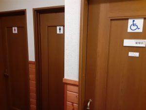 障碍者用トイレ