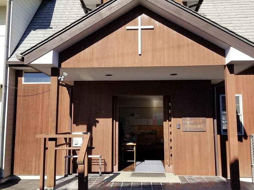高崎キリスト教会 会堂入口